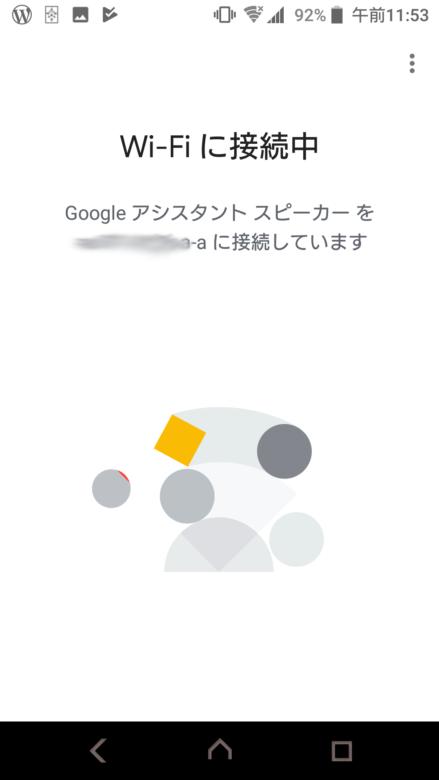GoogleHomeでLF-S50G